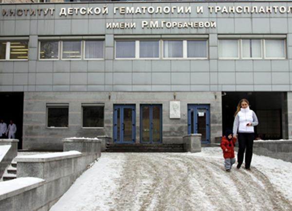 Новогодний праздник в клинике им. Горбачевой