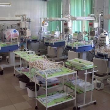 Московский областной центр охраны материнства и детства