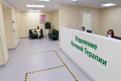 В детском отделении Московского Международного онкологического центра