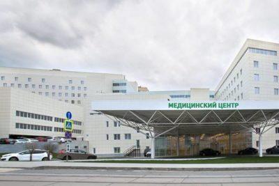 Московский международный онкологический центр