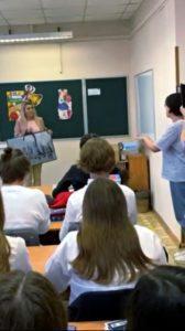 В гимназии №1538 г. Москвы